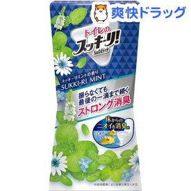 トイレのスッキーリ! Sukki-ri! 消臭芳香剤 スッキーリミントの香り(400ml)【スッキーリ!(sukki-ri!)】
