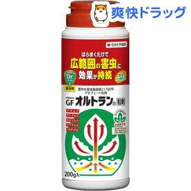 オルトラン 粒剤(200g)【オルトラン】