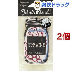 ジョンズブレンド エアフレッシュナー レッドワイン(11g*2コセット)【ジョンズブレンド(John's Blend)】