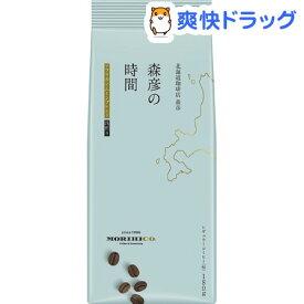 AGF 森彦の時間 レギュラーコーヒー アフリカン・ムーンブレンド(180g)[コーヒー]