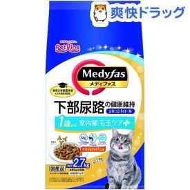 メディファス 室内猫 毛玉ケアプラス 1歳から チキン&フィッシュ味(450g*6袋)【d_medi】【メディファス】[キャットフード]