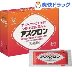 【第2類医薬品】アスクロン(24包)