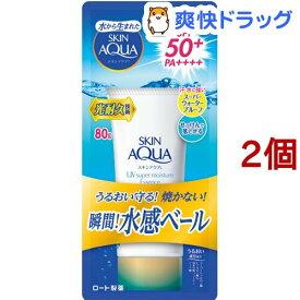 スキンアクア スーパーモイスチャーエッセンス(80g*2個セット)【スキンアクア】