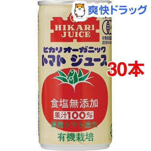 ヒカリ オーガニックトマトジュース無塩 43425(190g*30コセット)[野菜ジュース]【送料無料】