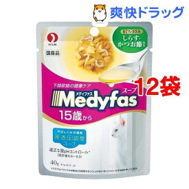 メディファス スープパウチ 15歳から 長寿猫用 しらす かつお節入り(40g*12コセット)【d_medi】【メディファス】