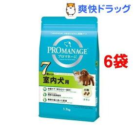 プロマネージ 7歳からの室内犬用 チキン 小粒(1.7kg*6コセット)【d_pro】【プロマネージ】