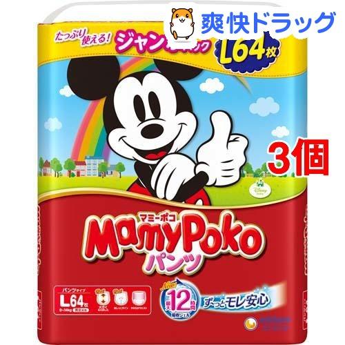 マミーポコ パンツ Lサイズ(64枚入*3コセット)【マミーポコ】【送料無料】