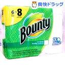 バウンティ ホワイト ビッグロール(54カット*6ロール)【バウンティ(Bounty)】【送料無料】