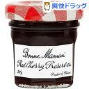 ボンヌママン チェリージャム(30g)【ボンヌママン】