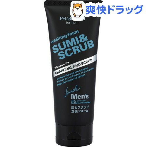 ファーマアクト メンズ 炭&スクラブ 洗顔フォーム(130g)【ファーマアクト】