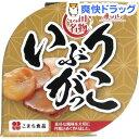 いぶりがっこ缶(8缶)【こまち食品工業】