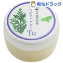 日本豊受自然農 スパジリック ビー Tu 特大(135g)【日本豊受自然農】【送料無料】