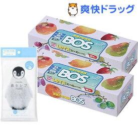 防臭袋BOS(ボス) Lサイズ 箱型(90枚*2コ入)【防臭袋BOS】