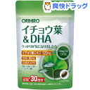 PQ イチョウ葉&DHA(60粒入)【オリヒロ(サプリメント)】[サプリ サプリメント イチョウ葉エキス]