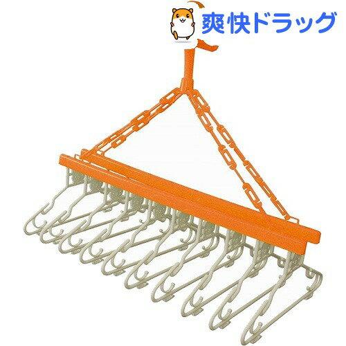 赤ちゃん10連ハンガー オレンジ(1コ入)