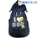 ドギーシェイク アイラブレインコート ネイビー Lサイズ(1枚入)【ドギーシェイク(doggy shake)】【送料無料】