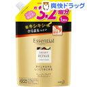エッセンシャル スマートリペア コンディショナー つめかえ用(1080mL)【エッセンシャル(Essential)】