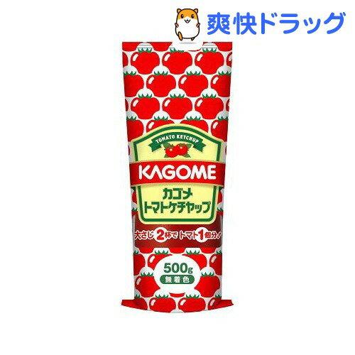 カゴメ トマトケチャップチューブ(500g)【カゴメトマトケチャップ】