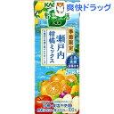 【訳あり】野菜生活100 瀬戸内柑橘ミックス(195mL*12本入)【野菜生活】