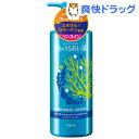 海のうるおい藻 うるおいケアリンスインシャンプー ポンプ(520mL)【海のうるおい藻】