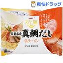 タベテ だし麺 三重県産真鯛だし 塩ラーメン(109g)【タベテ(tabete)】