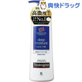 ニュートロジーナ ディープモイスチャー ボディミルク 乾燥肌用 無香料(250mL)【Neutrogena(ニュートロジーナ)】