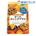 オールオレンジプラス(10枚入)