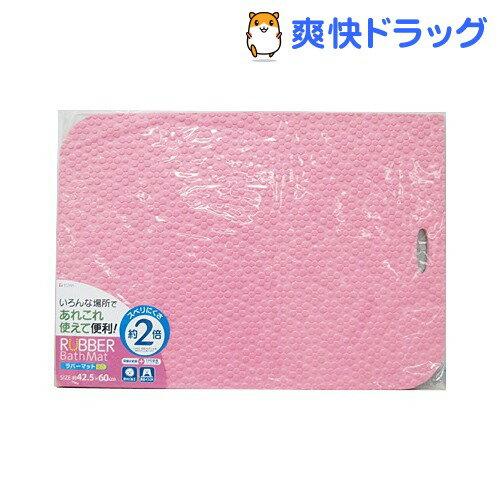 NSラバーマット ミニ ピンク(1枚入)