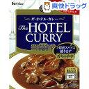 ザ・ホテル・カレー 香りの中辛(180g)