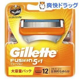 ジレット フュージョン5+1 替刃12B(12コ入)【cga09】【ジレット】