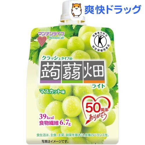 クラッシュタイプの蒟蒻畑ライト マスカット味(150g)【蒟蒻畑】
