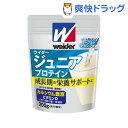 ウイダー ジュニアプロテイン ヨーグルトドリンク味(200g)【ウイダー(Weider)】[プロテイン 顆粒・粉末タイプ]
