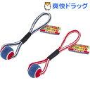 ペティオ 愛情教育玩具 テニスロープ(Sサイズ)【ペティオ(Petio)】[犬 おもちゃ]