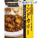 新宿中村屋 インドカリー 香りとコクのキーマ(160g)【中村屋】