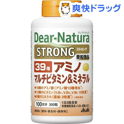 ディアナチュラ ストロング39 アミノ マルチビタミン&ミネラル 100日分(300粒)【Dear-Natura(ディアナチュラ)】【送料無料】