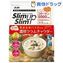 スリムアップスリム 発芽玄米パスタ入り濃厚クラムチャウダー(285g)【スリムアップスリム】