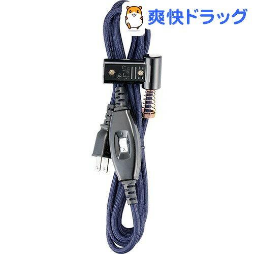 コタツコード BC-2PL(1台)