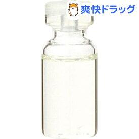 エッセンシャルオイル サイプレス(3mL)【生活の木 エッセンシャルオイル】