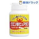 クエン酸ピュアタブ(340粒)[サプリ サプリメント クエン酸]