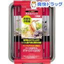 天ぷらバット グルメクック H-7903(2枚組)