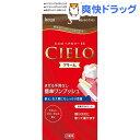 シエロ ヘアカラー EX クリーム 3 明るいライトブラウン(1セット)【シエロ(CIELO)】[白髪染め ヘアカラー]