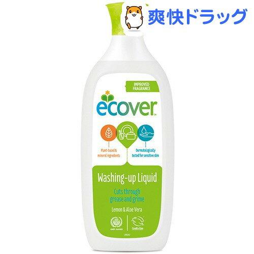 エコベール 食器用洗剤 レモン(500mL)【エコベール(ECOVER)】