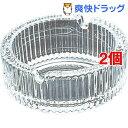 灰皿 ポシェ 日本製 P-05554-JAN(2個セット)