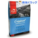 オリジン オリジナル(5.9kg)【オリジン】【送料無料】