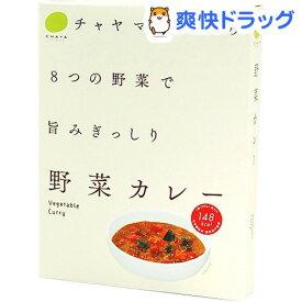 CHAYA(チャヤ) マクロビオティックス 野菜カレー(200g)【チャヤ マクロビオティックス】