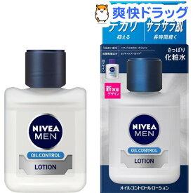 ニベアメン オイルコントロールローション(110ml)【ニベア】
