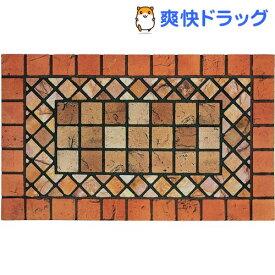 玄関クリーンマット 石タイル調 テラコッタ(1枚入)【コモライフ】