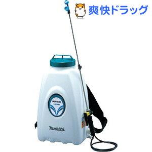 マキタ 14.4V充電式噴霧器 本体のみ MUS153DZ(1台)【マキタ】