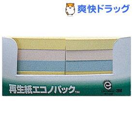 ポスト・イット 再生紙 エコノパック ノート654 混色 6541-K(100枚*10パッド)