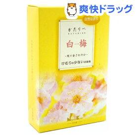 かたりべ 白梅 大型バラ詰(約220g)【かたりべシリーズ】